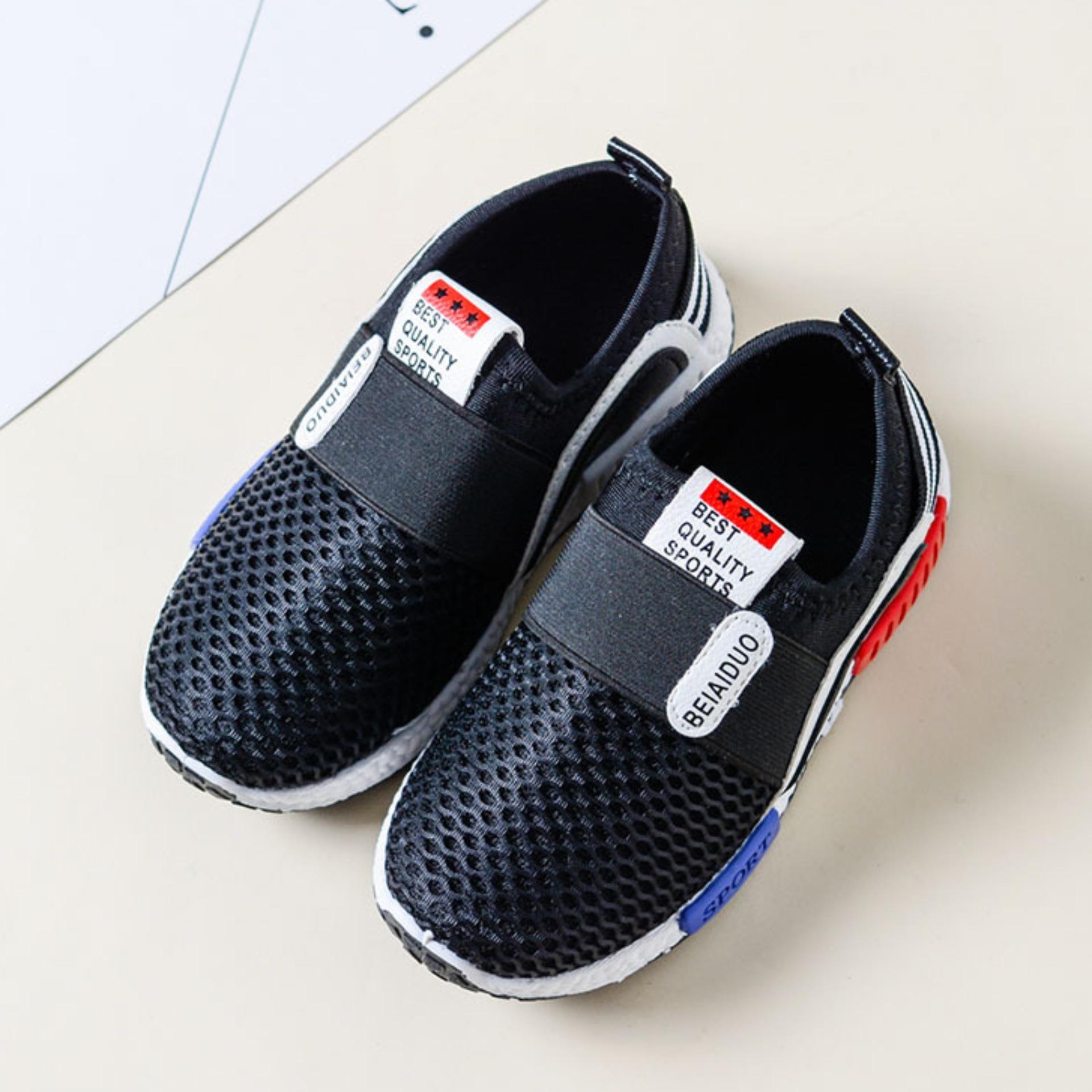 Giày thể thao siêu nhẹ cho bé – Size 26 đến 37- Best Quality