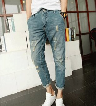 JOY Korea Korean fashion Men's jeans Haren pants feet Blue - intl
