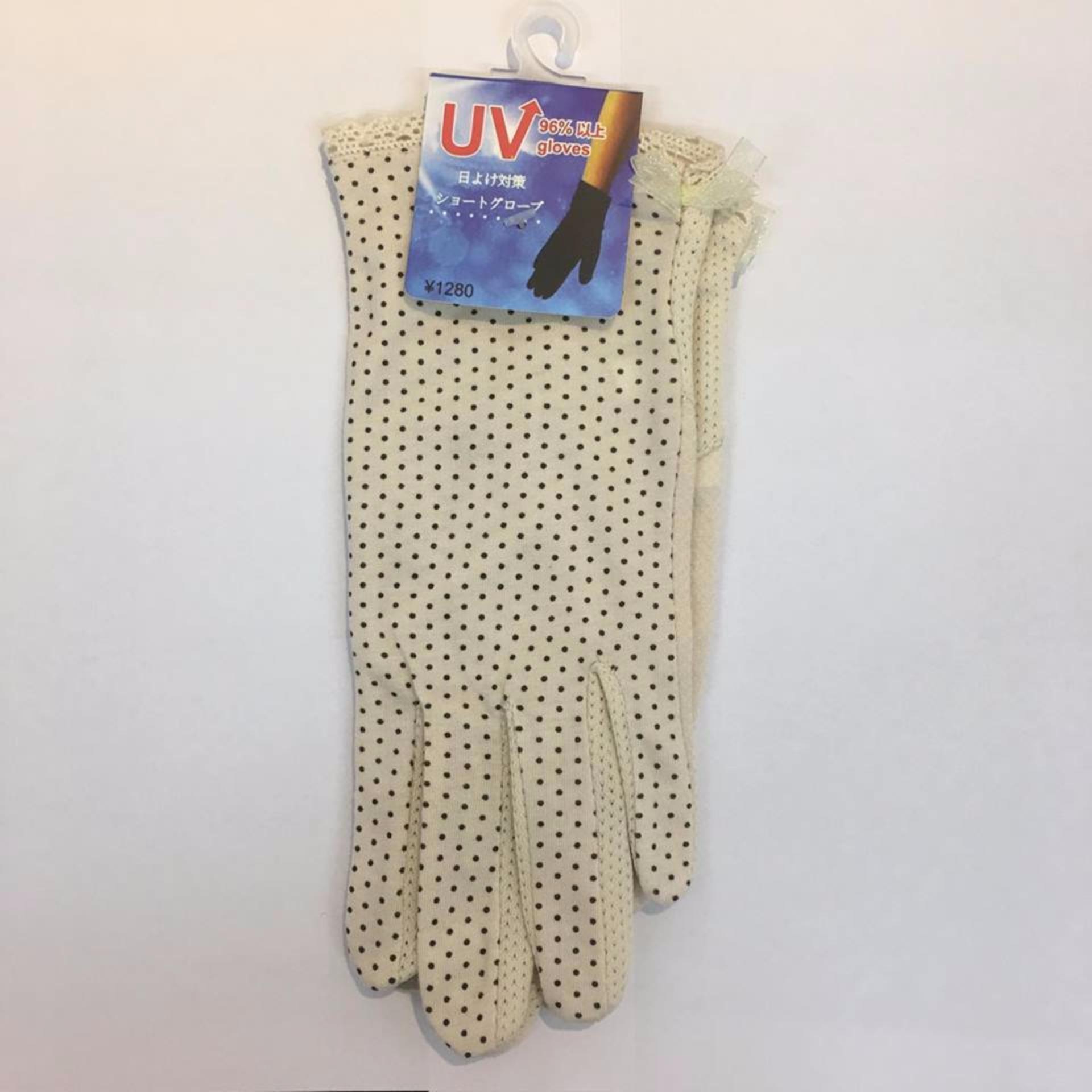 Set 2 găng tay chống tia UV NHẬT ( màu be )