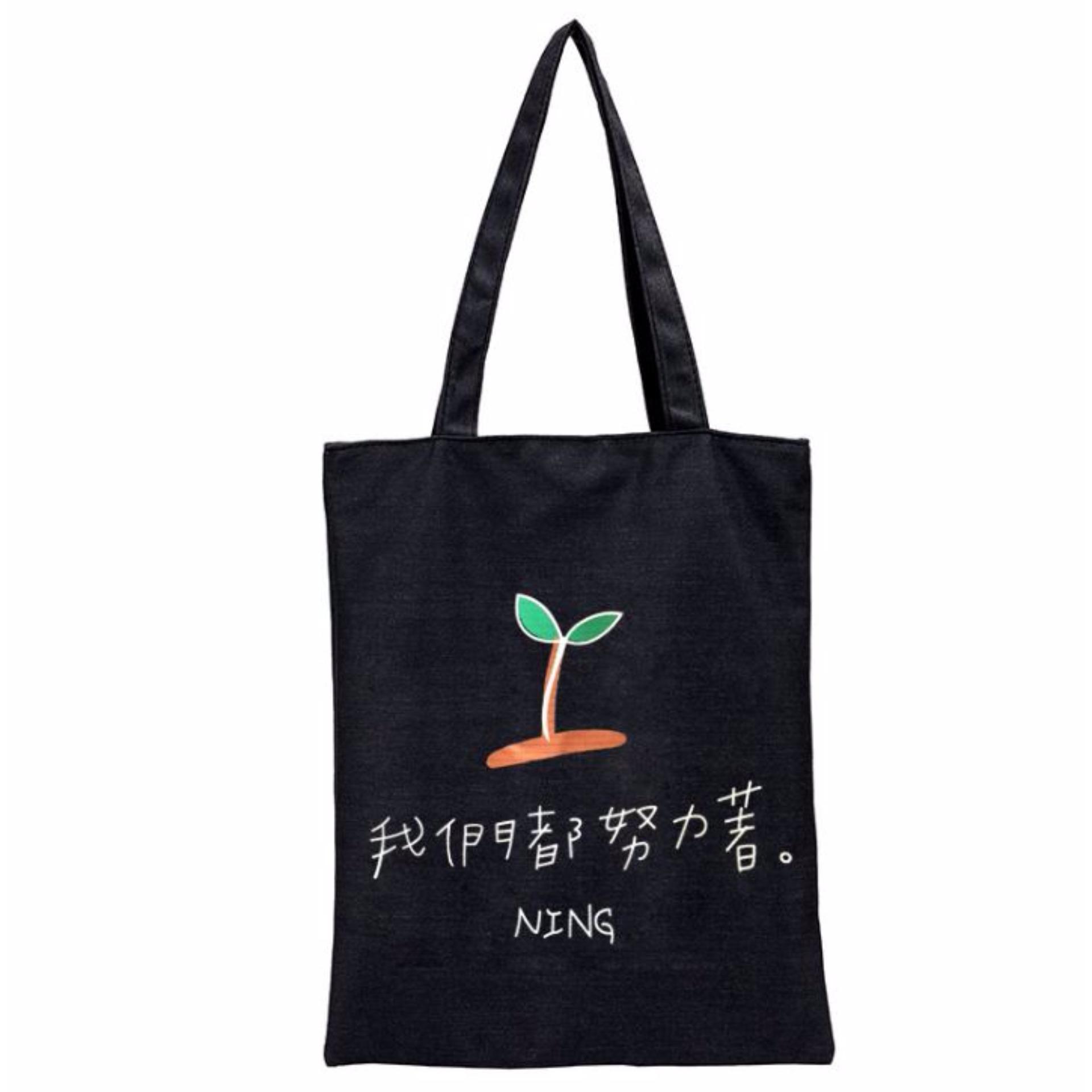 Túi Vải Tote Họa Tiết Mầm Sống Đen Xinh Store.