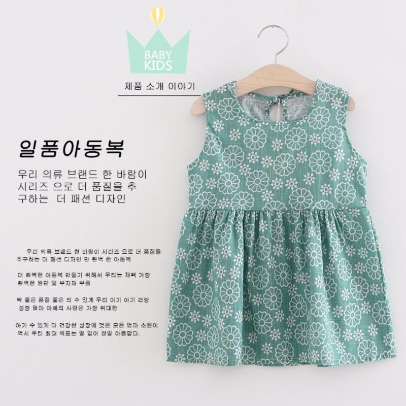 Giá bán Váy cho bé theo phong cách Hàn Quốc (xanh)