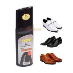 Xi Nước Đánh Bóng Giày ThaiLand HC9012 (Không màu)