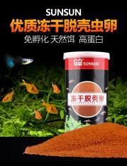 Lọ thức ăn Artemia khô cho cá bột, cá nhỏ trọng lượng 40g thương hiệu SunSun