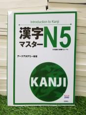 Sách Luyện Thi Kanji Masuta N5
