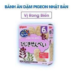 Bánh ăn dặm Pigeon Nhật Bản Vị Rong Biển cho bé từ 6 tháng tuổi date mới
