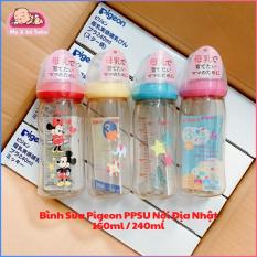 Bình sữa Pigeon nội đĩa Nhật 160ml / 240ml cho bé – Chất liệu PPSU cao cấp, an toàn