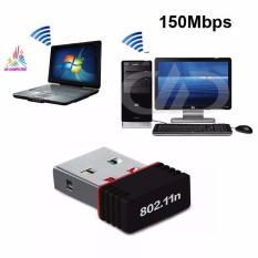 USB Thu Wifi cho Laptop Ussb thu sóng wifi cho máy tính PC NANO 802 Cung cấp tốc độ không dây lên đến 150Mbps