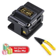 ( Quà tặng Kìm tuốt dây quang chất lượng cao ) Dao cắt sợi quang cao cấp chuyên dùng cho hàn cáp quang FC-60S
