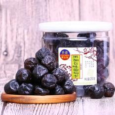[ ĂN GHIỀN LUÔN ] 01 Hủ Ô Mai Xí Muội Mận Đen Muối Đài Loan Hủ 240gr Sweet House (Date: 12 tháng)