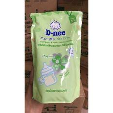 Nước rửa bình sữa Dnee Organic dạng túi 600ml tiện dụng cho mẹ