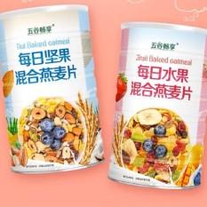 SẴN-Hộp 500g Ngũ cốc giảm cân hoa quả mix hạt và yến mạch ăn kiêng, Ngũ cốc yến mạch mix ngũ hạt