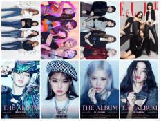 Poster BACKPINK 'Lovesick Girls' M/V 1 xấp 8 tấm khổ A3