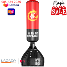 Trụ Bao Cát Đấm Bốc Tự Đứng Aibeijiansport® 2020 – Cao 1m70, đường kính 28 cm – Thiết bị tập đấm bốc chuyên nghiệp dành cho cá nhân, phòng tập