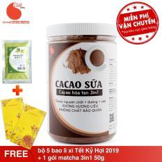 Cacao sữa 3in1 thơm ngon, tiện lợi Light Cacao – hũ 550g