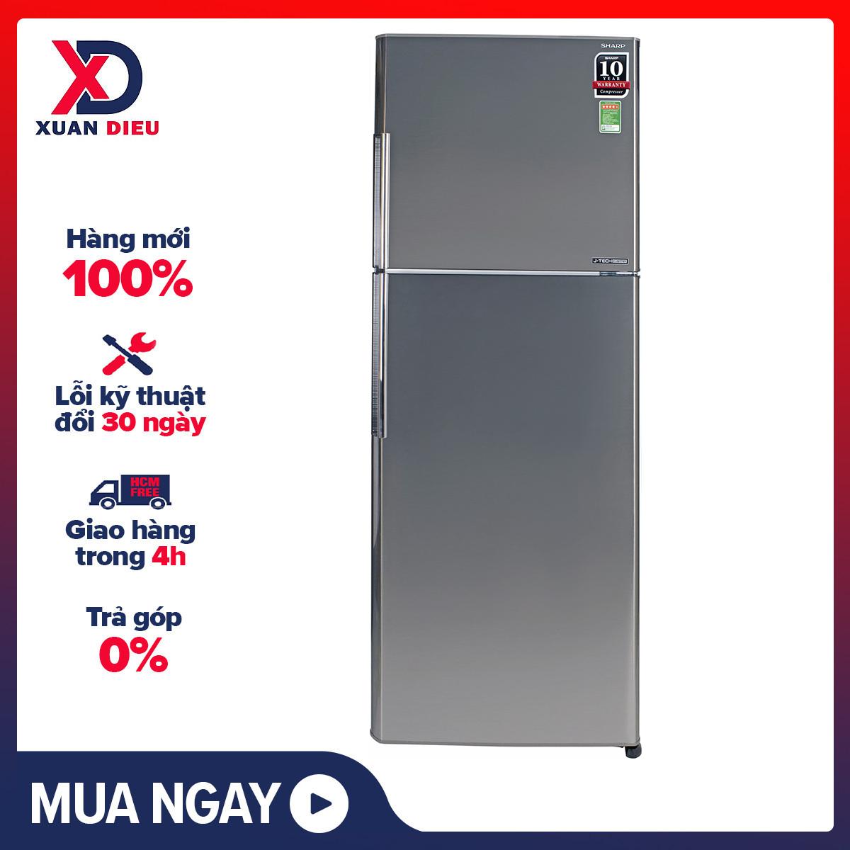 [HCM][Trả góp 0%]Tủ lạnh Sharp Inverter 315 lít SJ-X346E-SL – Công nghệ J-Tech Inverter vận hành êm ái tiết kiệm điện Chế độ Extra Eco tăng khả năng tiết kiệm điện tối đa Công nghệ khử mùi Nano Ag+Cu lọc sạch vi khuẩn gây hại