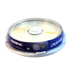 Đĩa dvd trắng Đĩa trắng DVD Risheng 1 hộp 10 cái 8.5G hộp box