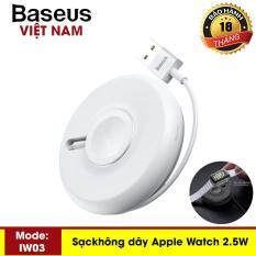 Sạc không dây cho Apple watch thiết kế độc đáo có thể quấn gọn dây rất tiện dụng thương hiệu Baseus IW03 – Phân phối bởi Baseus Vietnam