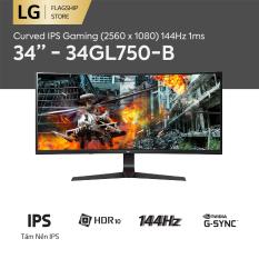 [TRẢ GÓP 0%] Màn hình máy tính LG Curved IPS Gaming UltraGear™ (2560 x 1080) 144Hz 1ms 34 inches l 34GL750-B l HÀNG CHÍNH HÃNG