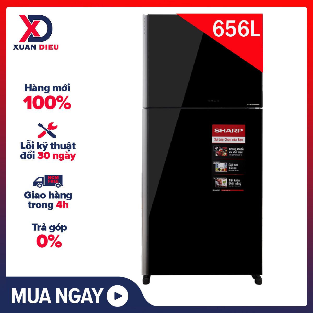 [HCM][Trả góp 0%]Tủ lạnh Sharp SJ-XP660PG-BK 656 lít 2 cửa Inverter – Hệ Thống Làm Lạnh Kép Công nghệ khử mùi Nano Ag+ Bảng điều khiển cảm ứng Tiện ích : Cấp đông nhanh Làm lạnh nhanh không đóng tuyết