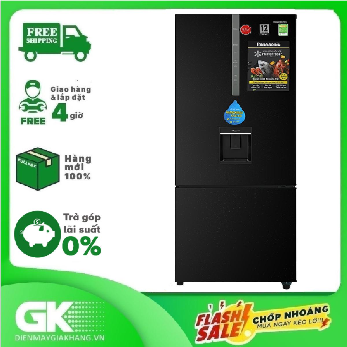 [Nhập mã EXCLUSIVE giảm thêm 10%] TRẢ GÓP 0% – Tủ lạnh Panasonic NR-BX460WKVN 410 lít Inverter