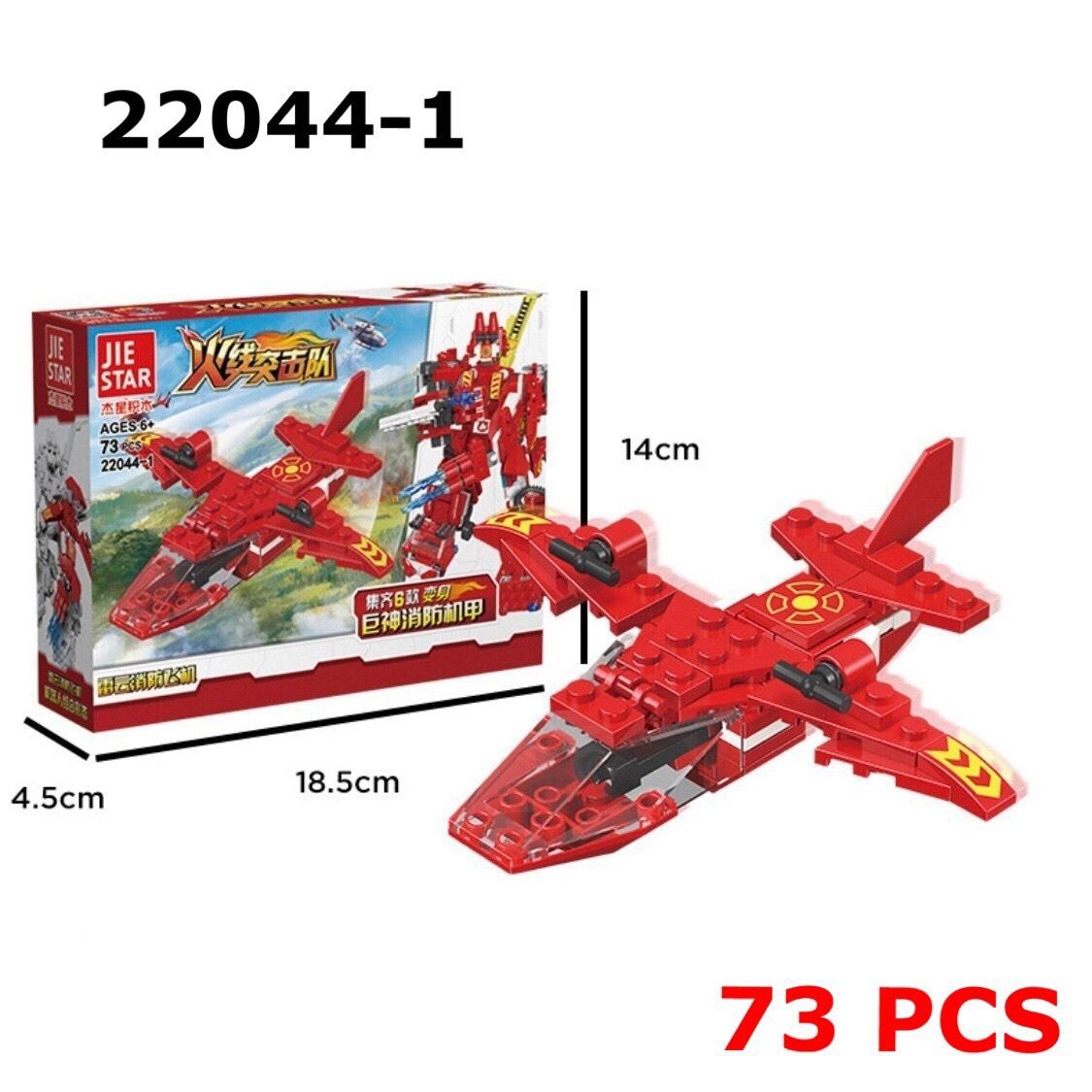 Đồ chơi trẻ em Lego city cao cấp xếp hình lắp ráp các loại mô hình