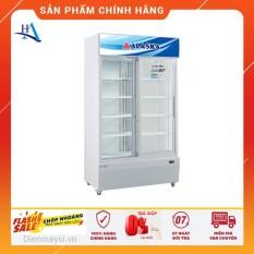 [HCM]Tủ mát Alaska SL-12CS 1200 lít (Miễn phí giao tại HCM-ngoài tỉnh liên hệ shop)