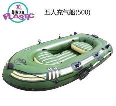 Xuồng Câu Cá Composite,Thuyền Cao Su Bơm Hơi 5Người, Nhập Khẩu Nguyên Chiếc, Đẹp, An Toàn, Giá Tốt