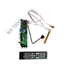 Combo DVB-T2 cho màn hình N156BGE-L21 1366×768