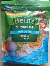 Bột ăn dặm Heizn Nga vị lúa mạch bí đỏ sữa cho bé từ 5 tháng – 200g (bot heizn nga, bot an dam)