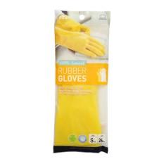 Găng tay rửa chén cao su tự nhiên Lock&Lock ETM803Y ETM804Y – Hàng chính hãng