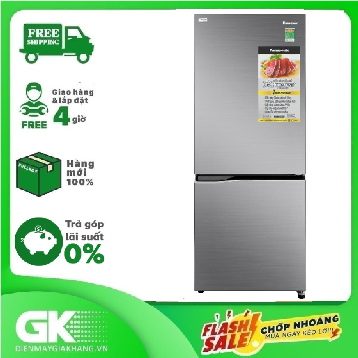 [Nhập ELAPR21 giảm 10% tối đa 200k đơn từ 99k]TRẢ GÓP 0% – Tủ lạnh Panasonic Inverter 255 lít NR-BV280QSVN Mẫu 2019