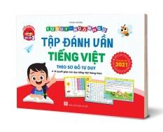 Sách – Tập đánh vần Tiếng Việt theo sơ đồ tư duy phiên bản mới 2021