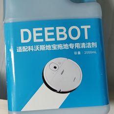 Nước lau sàn cho các loại robot như ecovac,Xiaomi,lectruy…