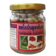 Giảm Cân Tan Mỡ Đông Y Thái Lan 150 Viên (Tặng quà kèm theo)
