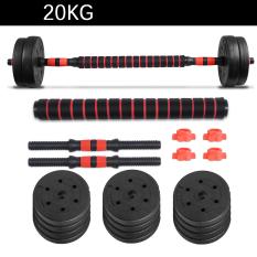 OneTwoFit Tạ Đẩy kết hợp, Tạ tay 15kg 20kg 25kg Bộ đĩa tạ tập gym OT134