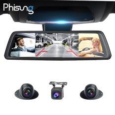 Camera hành trình ô tô, xe hơi cao cấp Phisung V9 Plus tích hợp 4 camera, Android Wifi GPS