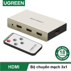 Bộ switch chuyển mạch (3×1) HDMI hỗ trợ 4k2k 3D vỏ hợp kim kẽm UGREEN 40278 – Hãng phân phối chính thức