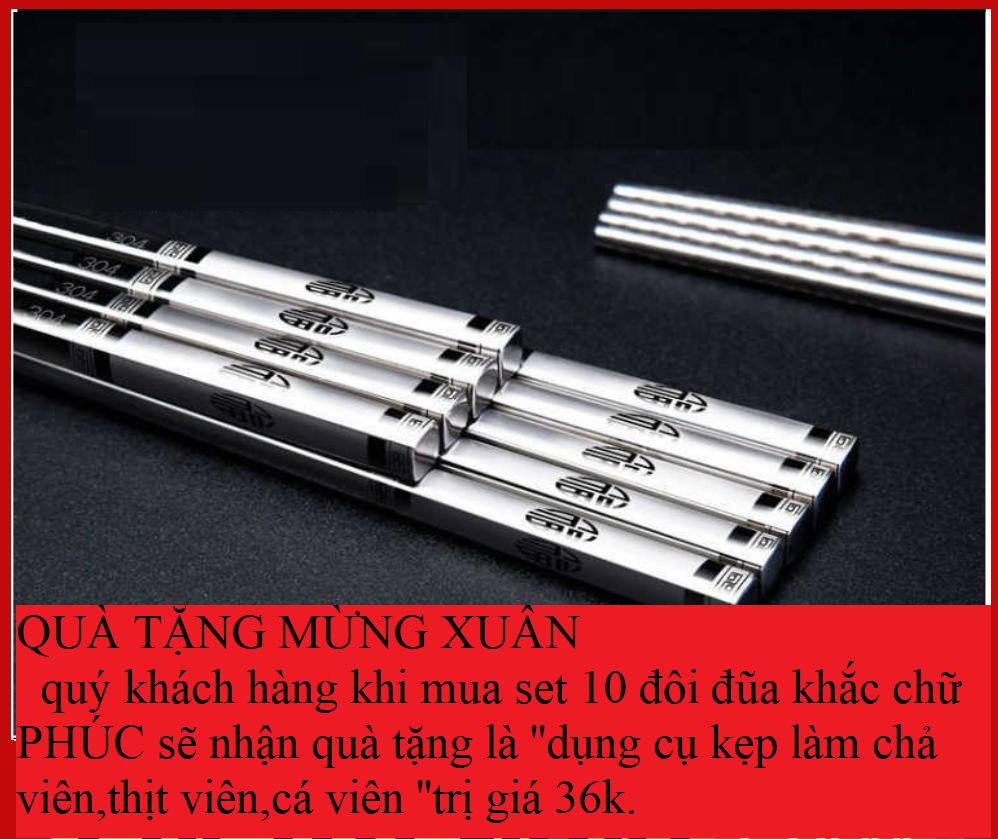 Bộ 10 đôi đũa ,bộ 5 đôi đũa INOX 304 PHÚC LÀNH,khắc laser chống trượt(TẶNG 1 KẸP THỊT VIÊN 36k CHO SET 10 ĐÔI)