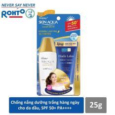 Kem chống nắng Sunplay Skin Aqua Clear White 25g