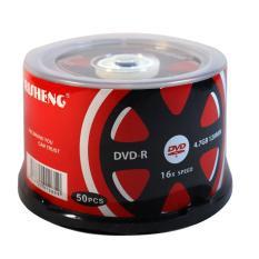Đĩa dvd trắng Đĩa trắng DVD Risheng bánh xe 1 lốc 50 cái 4.7G hộp box