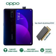 OPPO F11 Pro 128GB – Tặng Sạc nhanh dự phòng – Hàng chính hãng