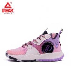 Giày Bóng Rổ PEAK Tony Parker E04121A