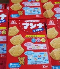 Bánh ăn dặm Morinaga nhập Nhật dạng hình thú