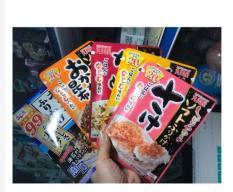 Gia vị rắc cơm Marumiya các vị Nhật Bản 28g