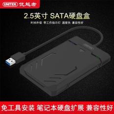 Unitek Y-3036 USB 3.0 2.5 SATA HDD box Ổ Cứng 3.0