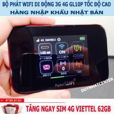 EMOBILE HUAWEI PHÁT WIFI DI ĐỘNG 3G 4G – WIFI KHÔNG DÂY CỰC MẠNH