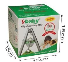 MÁY ĐƯA VÕNG SBABY AH01, máy đưa võng tự động, máy ru võng cho em bé