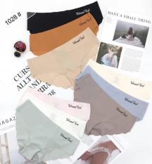 Set 10 quần lót su không lộ viền có size 45-65kg Giá Tốt 247