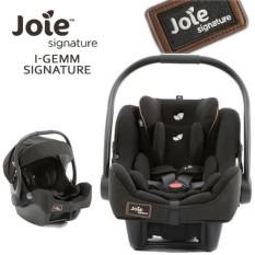 Ghế ngồi ô tô trẻ em Joie i-Gemm SIG. Noir (kiêm nôi xách tay)