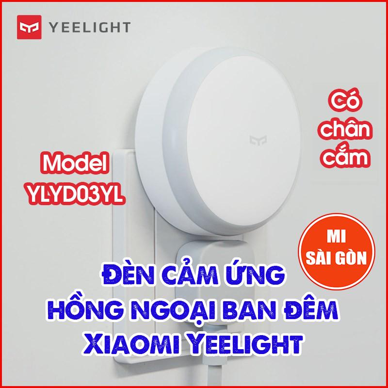 Đèn cảm ứng hồng ngoại ban đêm Xiaomi Yeelight Motion Nightlight – YLYD03YL ( Có chân cắm ). Cam kết